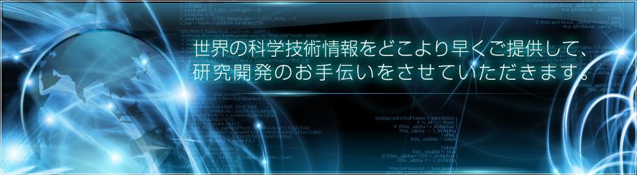 Tec Corporation